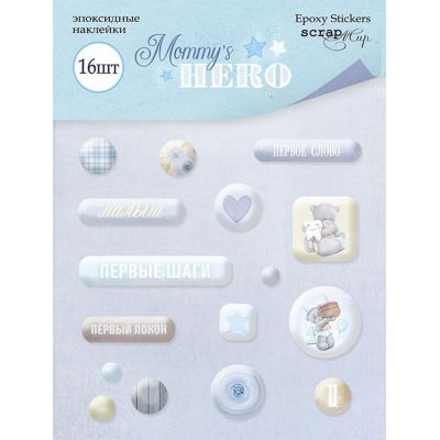 Наклейки  SM3900015  Набор Mommy's Hero