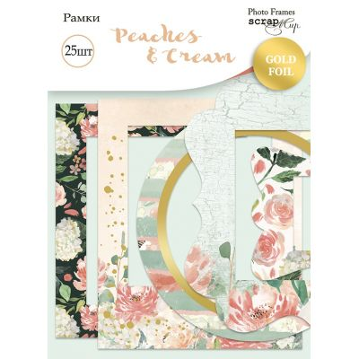 Рамки  SM5400025  для Фотографий Коллекция Peaches&Cream