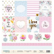 Лист  58957  Cards 2 Chic Wedding
